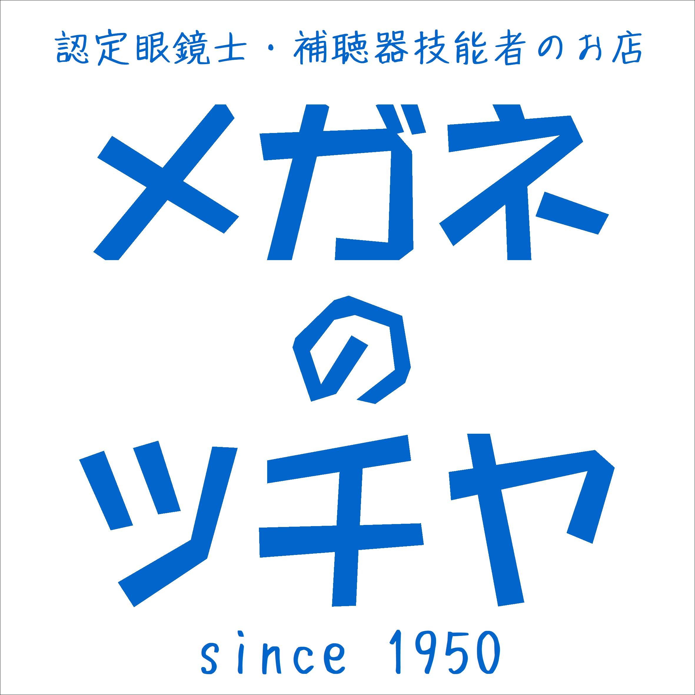店名ロゴ正方形